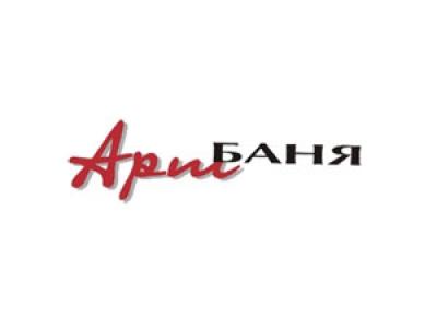 Арт Баня