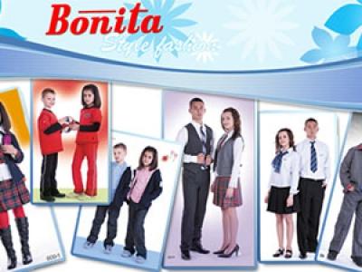 Бонита стил