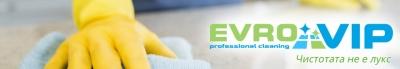 Evro Vip - професионално почистване