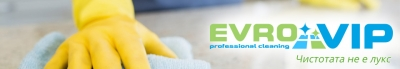 Tелефони на фирма за професионално почистване Evro Vip София
