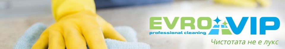 Фирми клиенти за професионално почистване на Евро Вип