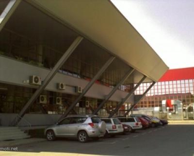 Бизнес център