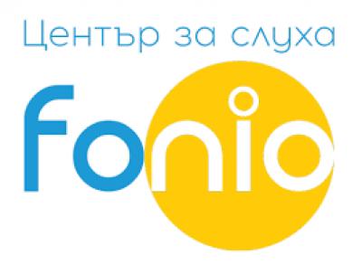 Фонио: Център за слуха